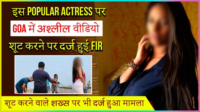 FIR Against Actress