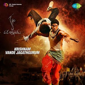 krishnam vande jagadgurum telugu movie songs free download