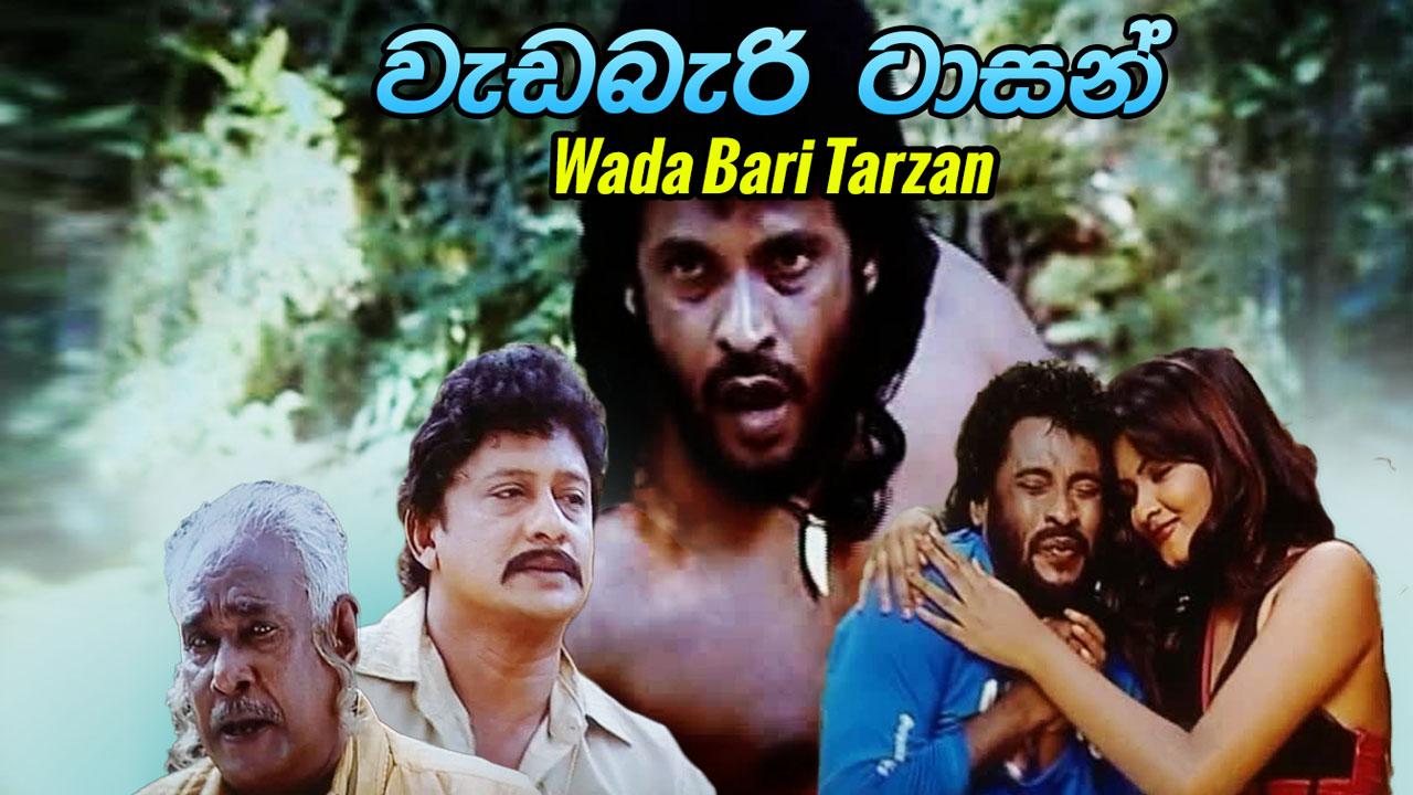 Tarzan - 1