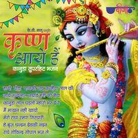 Sagar sen rabindra sangeet mp3 free download a to z