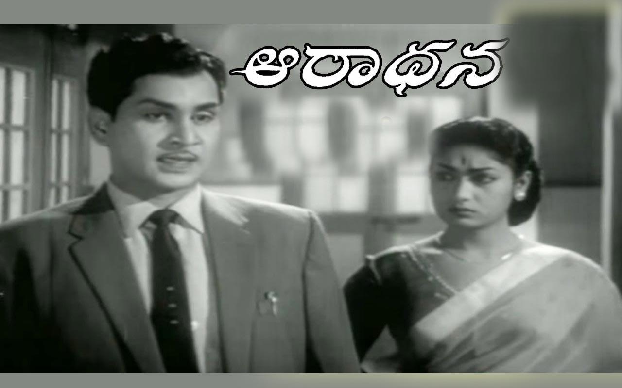 Aradhana (1962)
