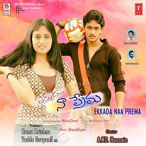 Ekkada Naa Prema Songs Download | Ekkada Naa Prema Songs MP3 Free Online :Movie  Songs - Hungama