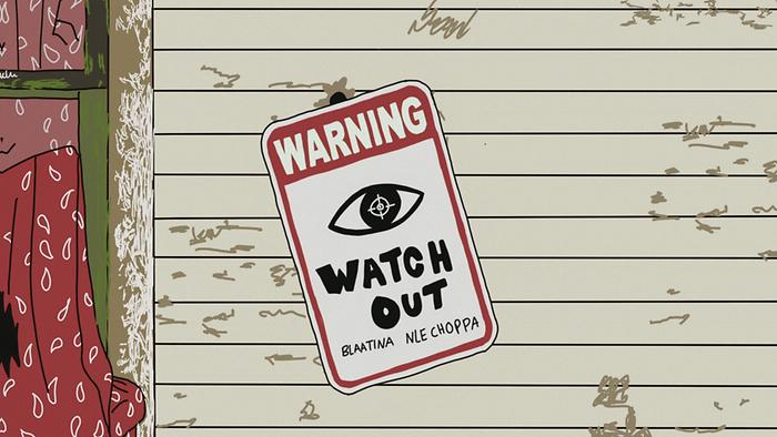 Watch Out Lyric Video