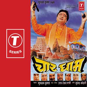 Shiv Shankar Ko Jisne Pooja Song Shiv Shankar Ko Jisne Pooja Mp3 Download Shiv Shankar Ko Jisne Pooja Free Online Char Dham Songs 1997 Hungama