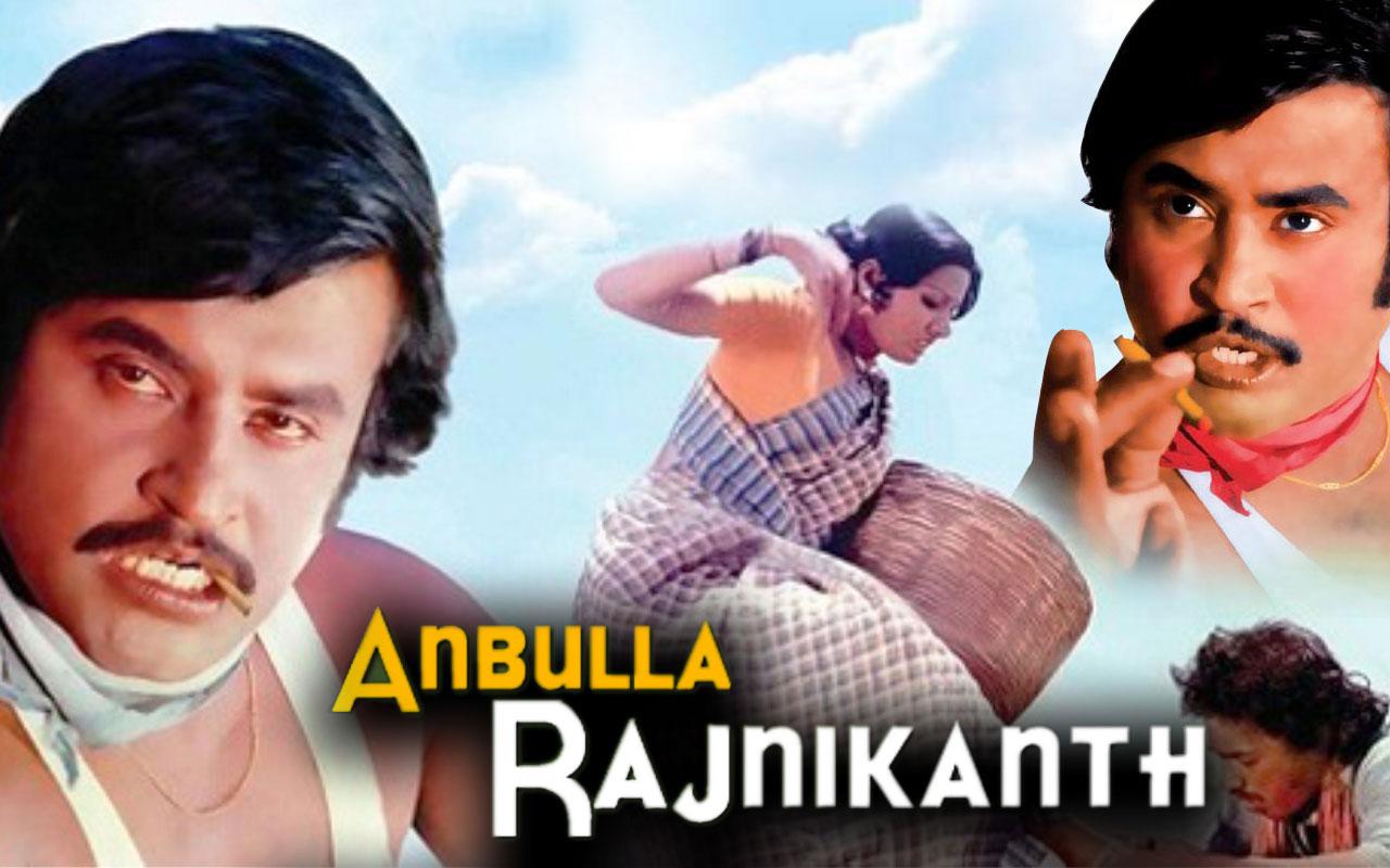 Anbulla Rajnikanth