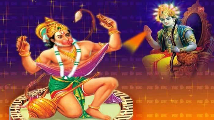 Tum Puni Ram