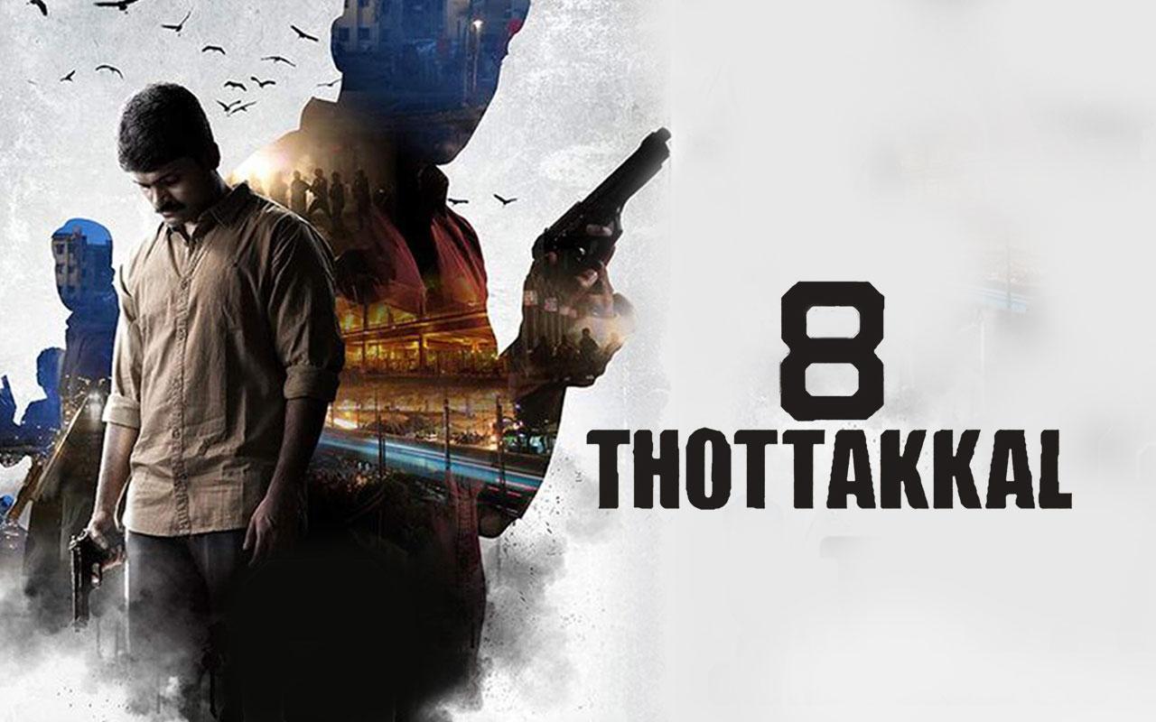8 Thottakkal