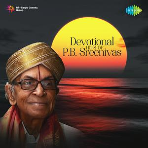 pb srinivas tamil hit songs mp3 free download