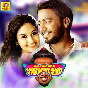 hrithik roshan hits mp3 songs free download