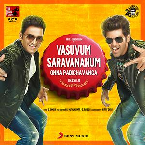 vasuvum saravananum onna padichavanga mp3 songs free download