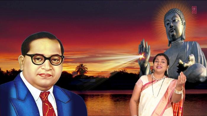 Waara Bhimala Ghali