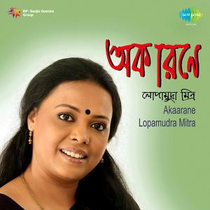 best of lopamudra mitra mp3 songs free download