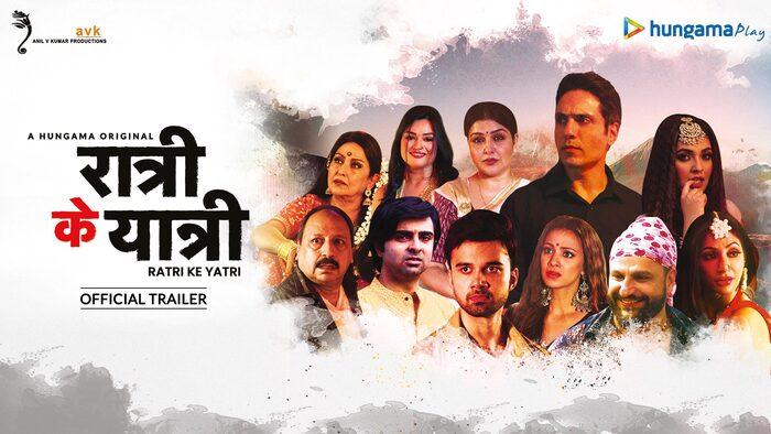 Ratri Ke Yatri  Trailer