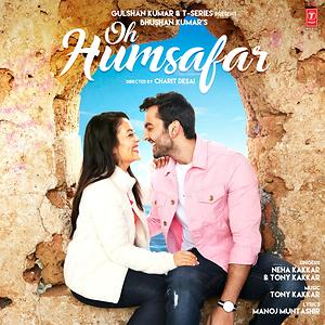 Oh Humsafar Songs Download Oh Humsafar Songs Mp3 Free Online Movie Songs Hungama