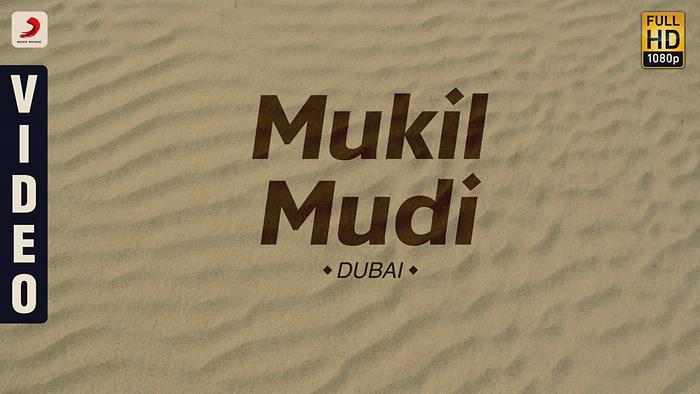Mukil Mudi Pseudo Video