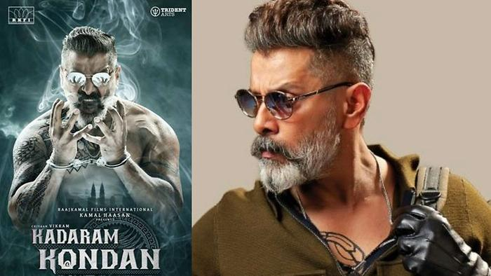 Kadaram Kondan Movie Fake News Going Viral