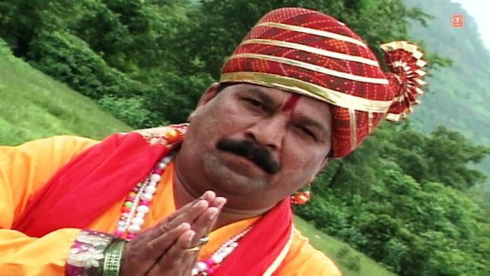 Stavan  Majhya Bhagvyachi Shan