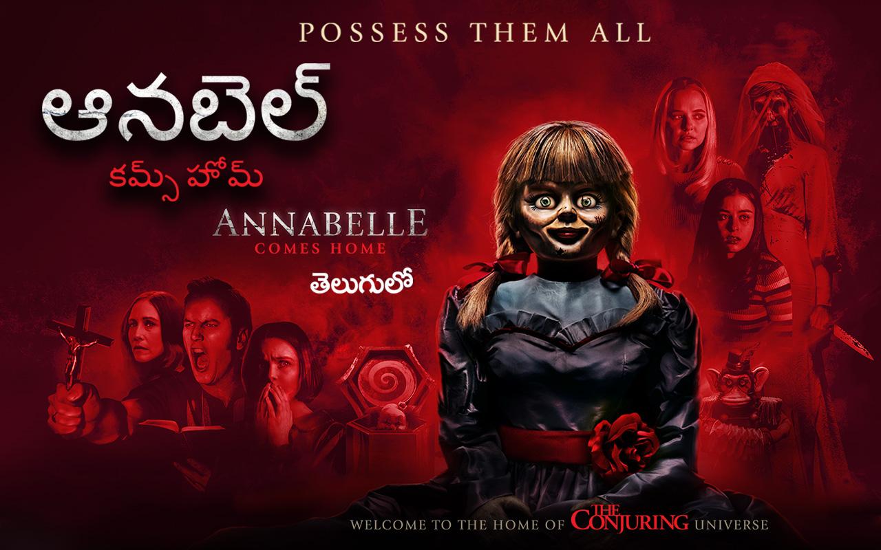 Annabelle Comes Home - Telugu