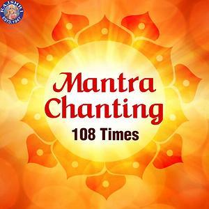 om namah shivaya chanting for meditation mp3 free download