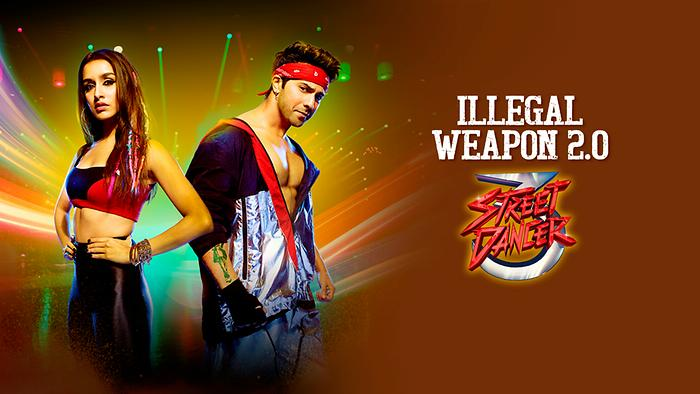 Illegal Weapon 20