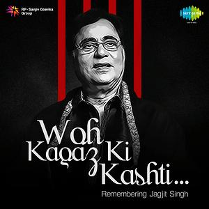 hazaron khwahishen aisi movie songs mp3 free download
