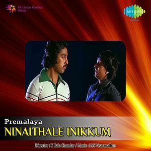 Ninaithale Inikkum Songs Download Ninaithale Inikkum Songs Mp3 Free Online Movie Songs Hungama