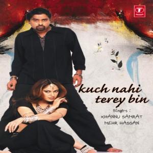 Itna Main Chahoon Tujhe Song Itna Main Chahoon Tujhe Mp3 Download Itna Main Chahoon Tujhe Free Online Kuch Nahi Terey Bin Songs 2007 Hungama