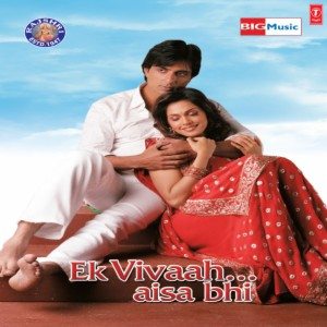 Ek Vivaah Aisa Bhi Songs Download Ek Vivaah Aisa Bhi Songs Mp3 Free Online Movie Songs Hungama