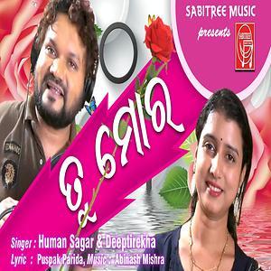 Tu Mora Songs Download | Tu Mora Songs MP3 Free Online :Movie Songs -  Hungama