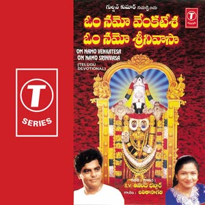 tirumala tirupathi venkatesa video songs free download