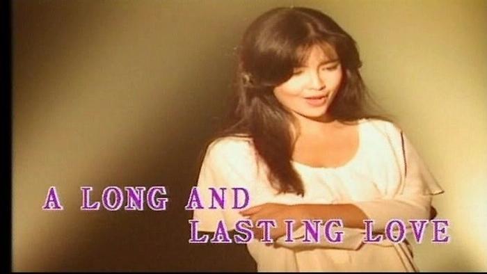 Tian Huang Ai Wei Lao Music Video