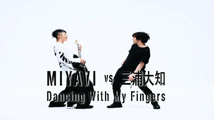 Dancing With My Fingers
