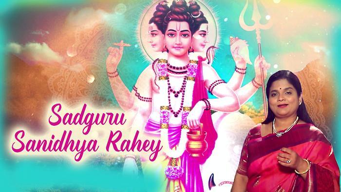 Sadguru Sanidhya Rahey