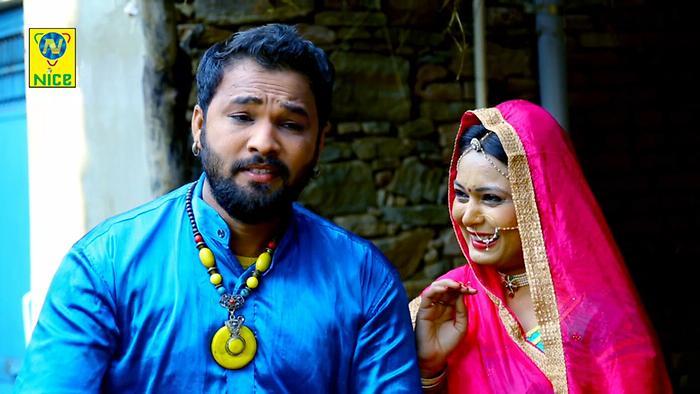 Maharo Rajasthan