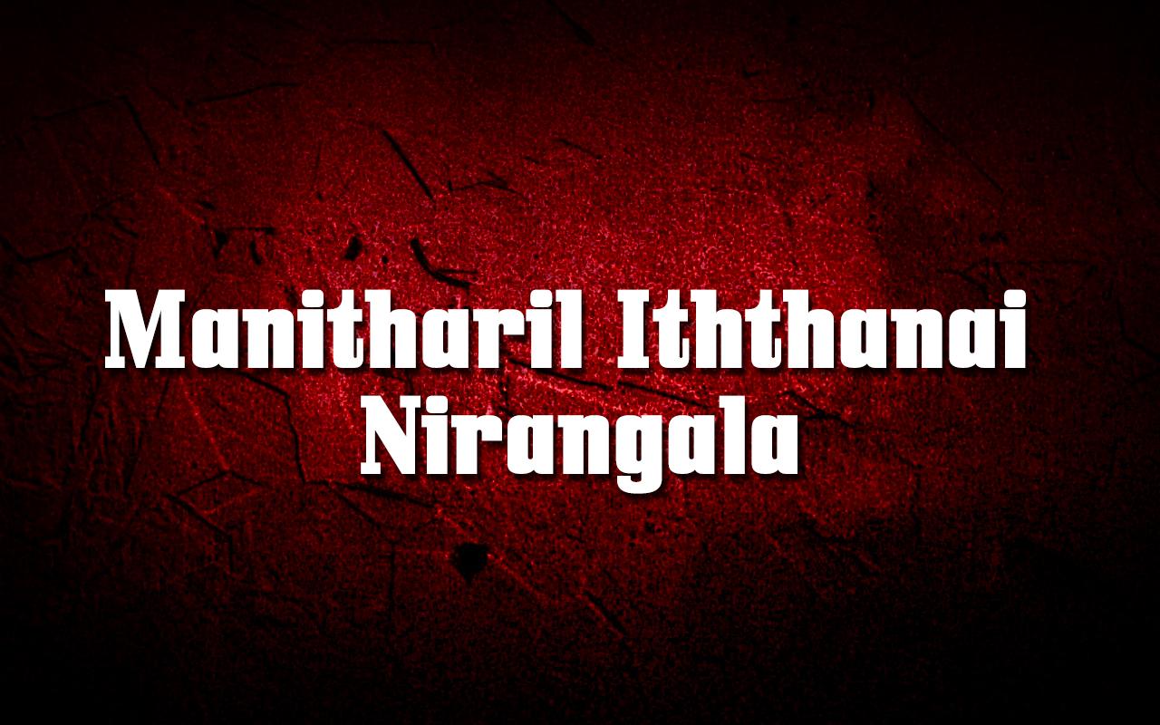 Manitharil Iththanai Nirangala