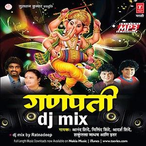 Ganpati Dj Mix Songs Download Ganpati Dj Mix Songs Mp3 Free Online Movie Songs Hungama