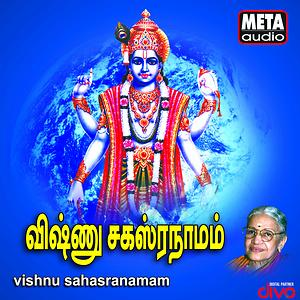 vishnu sahasranamam sung by ms subbulakshmi mp3 free download