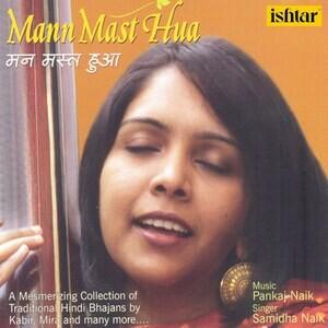 Mann Mast Hua Songs Download | Mann Mast Hua Songs MP3 Free Online :Movie  Songs - Hungama