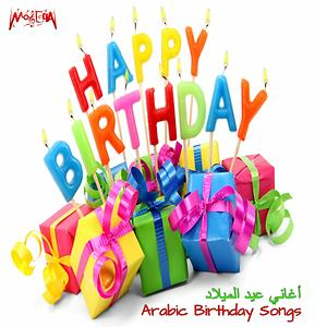 birthday wishes songs mp3 free download in english