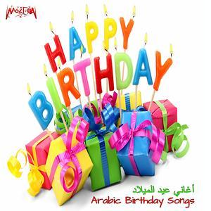 Arabic Birthday Songs Songs Download Arabic Birthday Songs Songs Mp3 Free Online Movie Songs Hungama