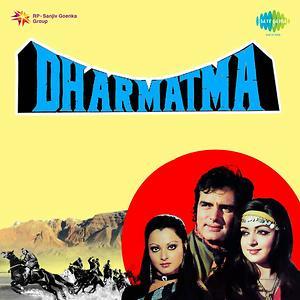 Kya Khoob Lagti Ho Song Kya Khoob Lagti Ho Mp3 Download Kya Khoob Lagti Ho Free Online Dharmatma Songs 1975 Hungama