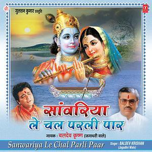 Mera Aap Ki Kripa Se Sab Kaam Ho Raha Hai Song Mera Aap Ki Kripa Se Sab Kaam Ho Raha Hai Mp3 Download Mera Aap Ki Kripa Se Sab Kaam