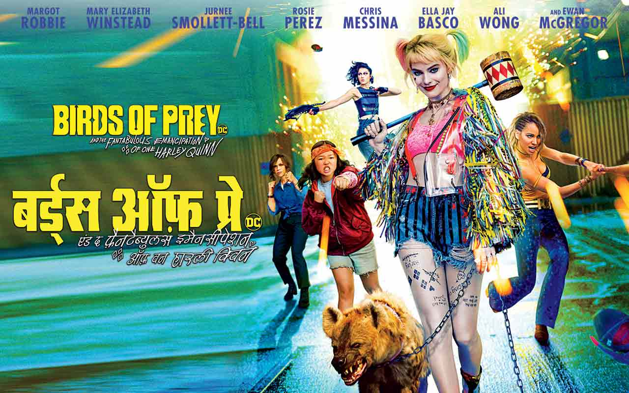 Birds Of Prey (Hindi)