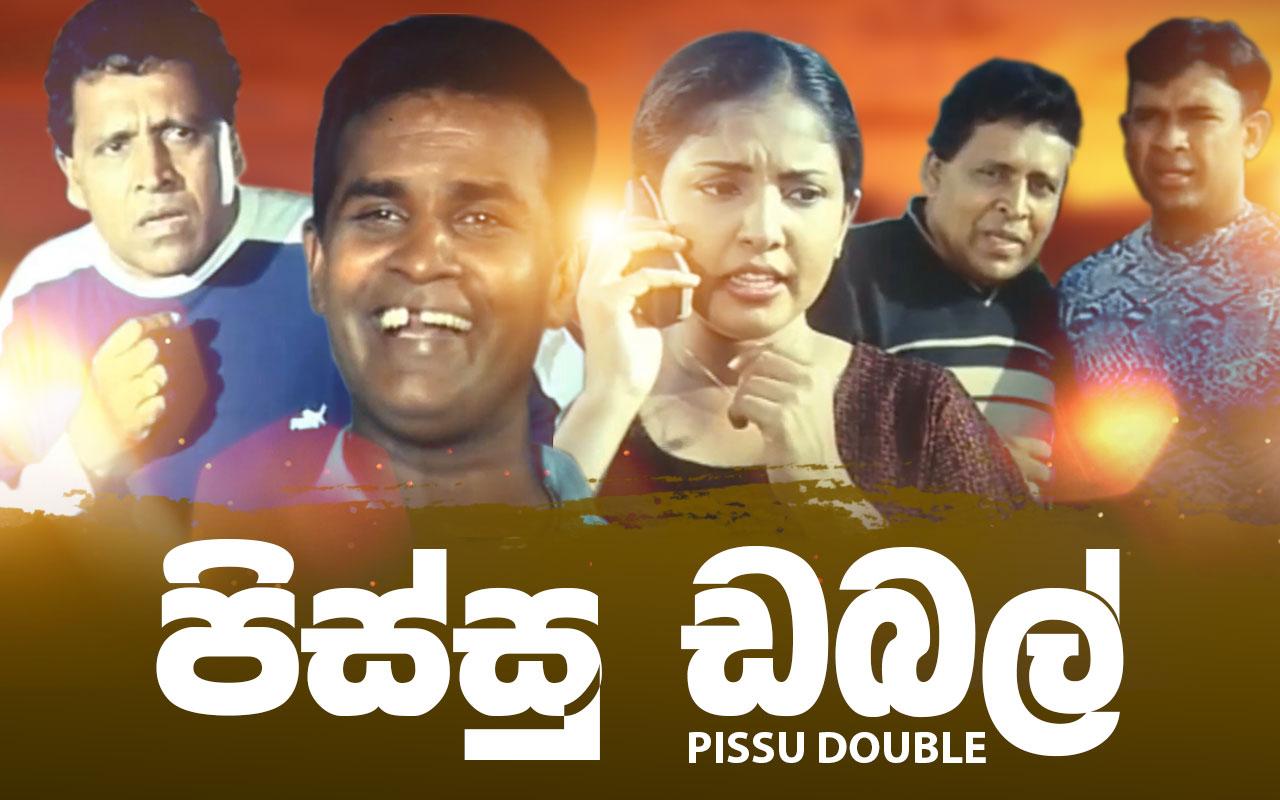 Pissu Double