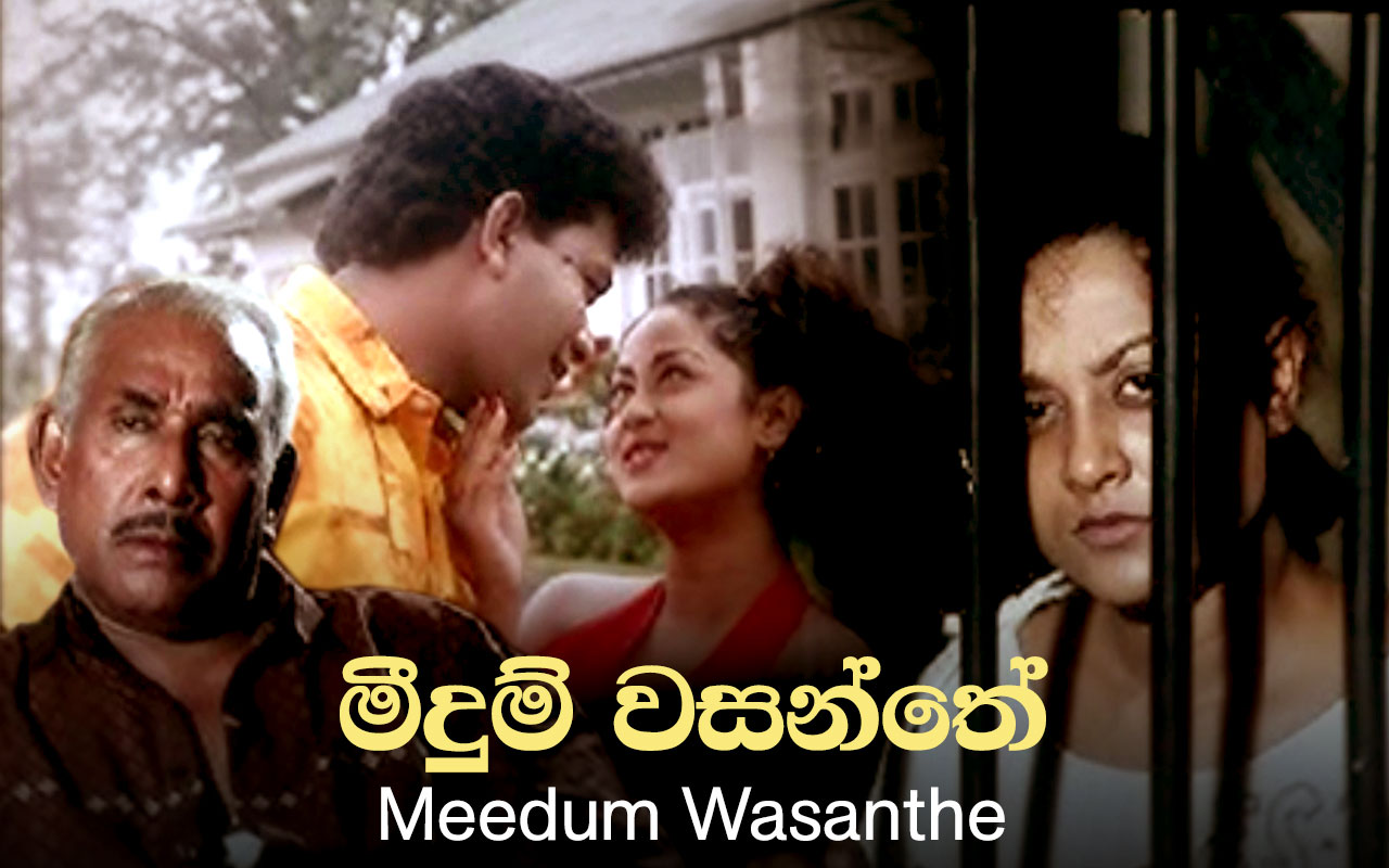 Meedum Wasanthe