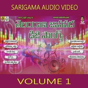 Vol 1 Janapada Dj Songs Songs Download Vol 1 Janapada Dj Songs Songs Mp3 Free Online Movie Songs Hungama