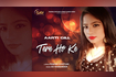 Tere Ho Ke | Aarti Gill |Latest Punjabi Song 2020 | New Punjabi Song |GAV