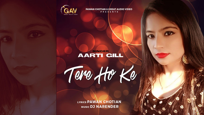Tere Ho Ke  Aarti Gill Latest Punjabi Song 2020  New Punjabi Song GAV