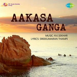 akasha ganga mp3 song free download