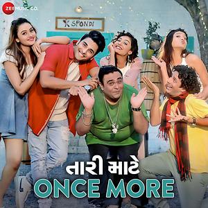 once more mp3 songs free download